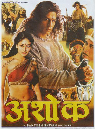 Ashoka / #Bollywood# / #Shah Rukh Khan# & #Kareena Kapoor# / http://www.posters-india.com/cinema_38_50-a-80-euros_ashoka-3__cine209.html