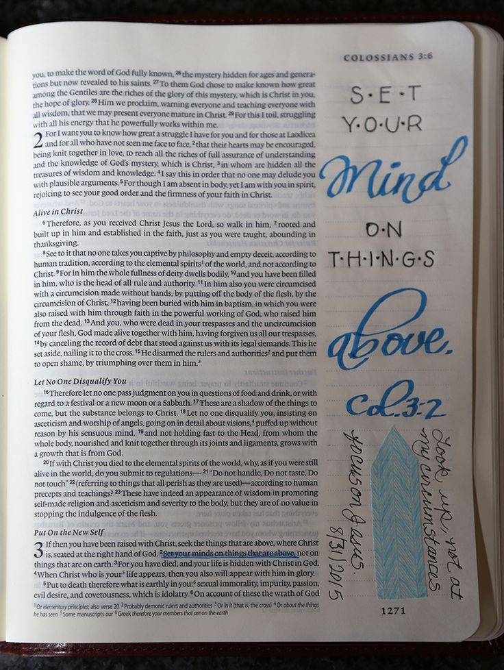 study of colossians 3 Free e-mail bible study bible study disciple's guide to the  (colossians 3:1-2)  what does it mean to set your heart/mind on the things above does this mean .