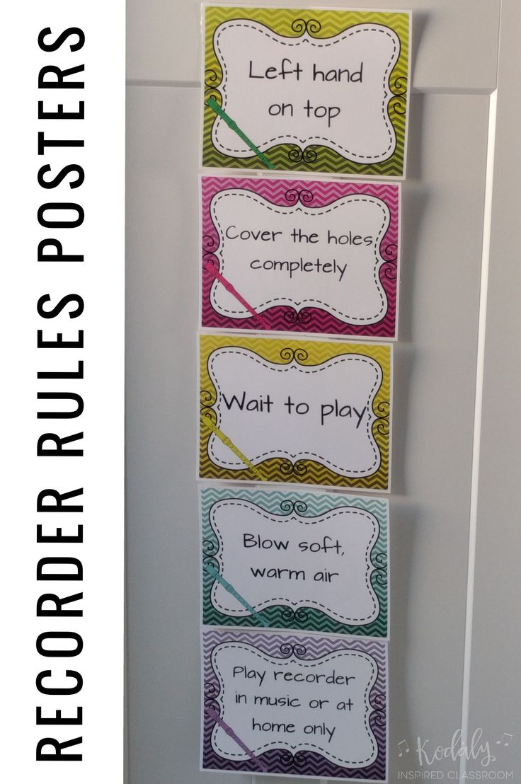 Recorder Rules Posters for the elementary music room. These rules will reinforce good recorder habits as well as brighten up your music classroom! Just print on card stock and laminate to re-use every year. Post on your wall or use on a bulletin board in your music room.