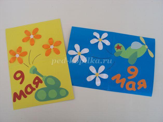 Детские открытки к 9 мая своими руками. Шаблоны. Мастер-класс с пошаговым фото