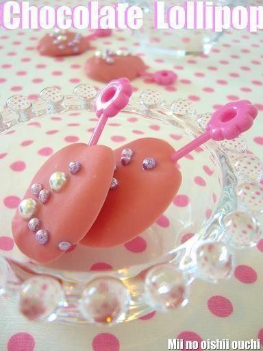 バレンタインに♪ロリポップチョコレート & お菓子のおかしな食べ方
