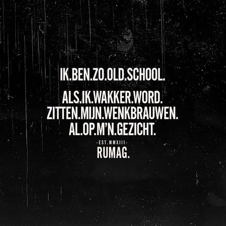 Old School Fashion Quotes: 300+ Best Images About Rumag On Pinterest