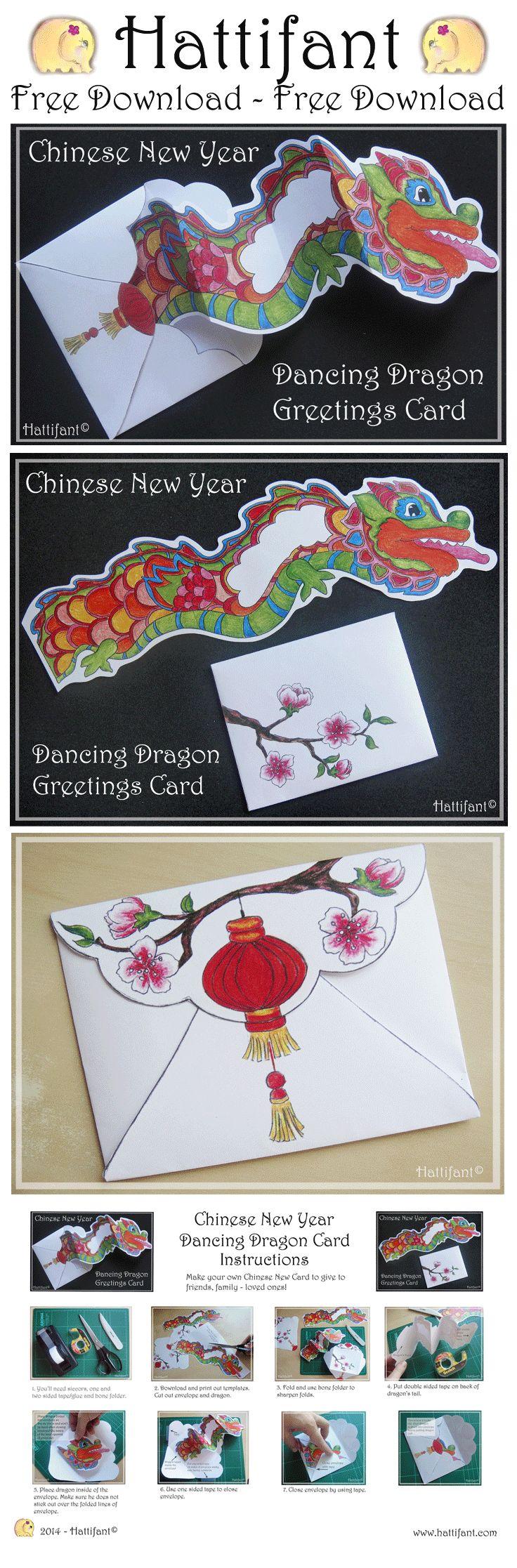 Chinese New Year Dancing Dragon Card Hattifant Chinese New Year Cards Asian Cards