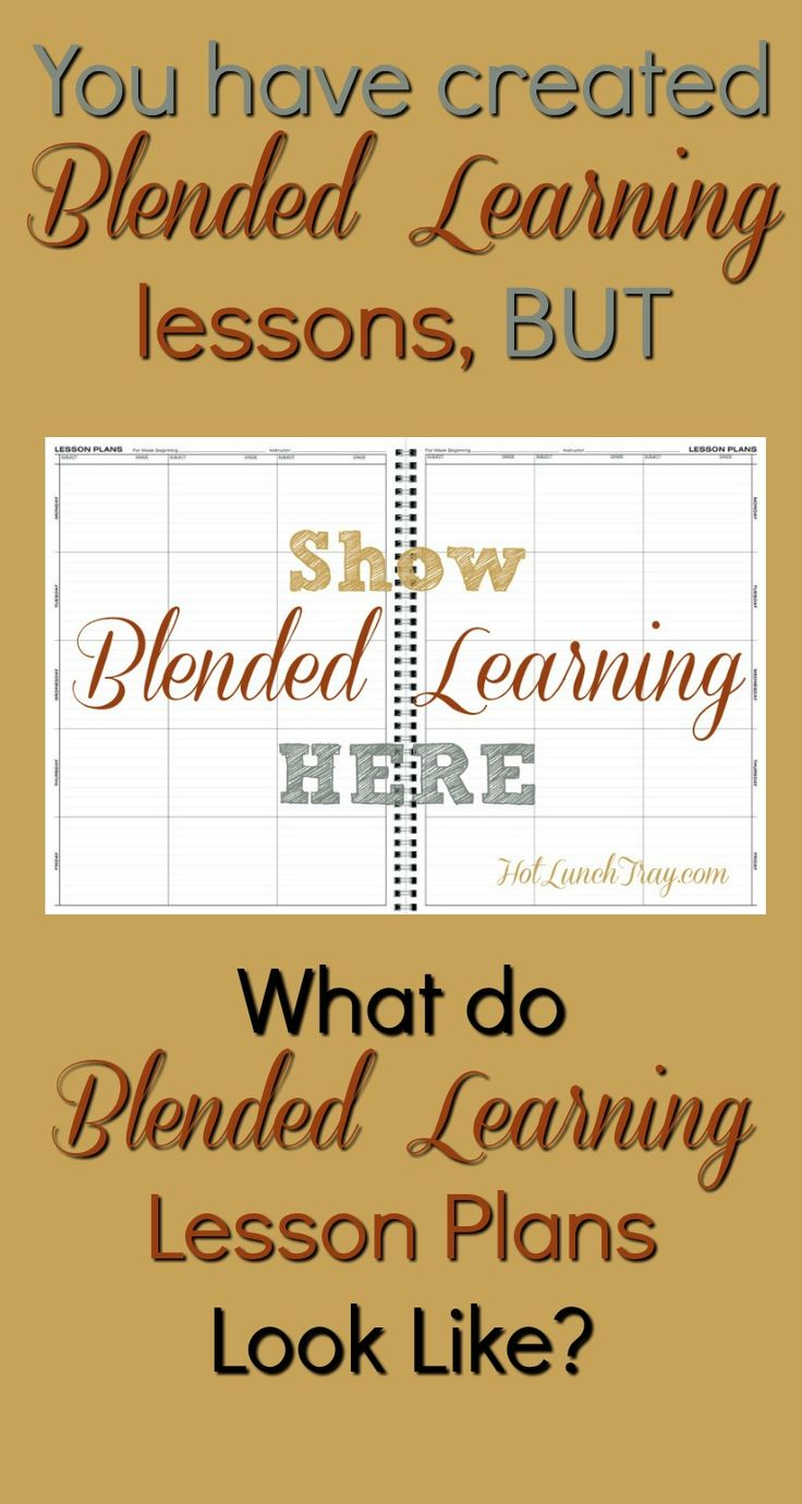 Show Blended Learning in a Lesson Plan