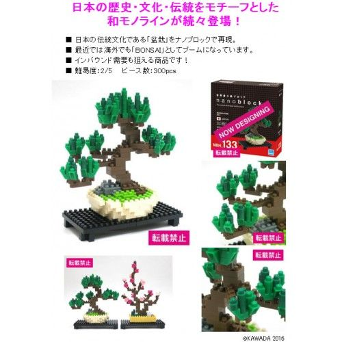 lego bonsai tree instructions