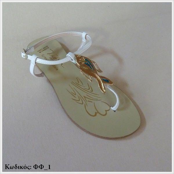 Tresor by Yiannis Xouryas > www.e-Tresor.gr & www.GreekShoes.Net