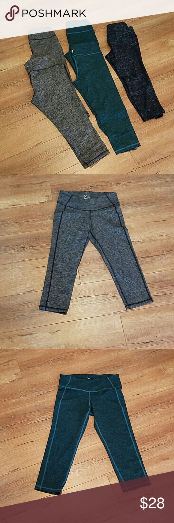 0ld navy Capri bundle Old navy Capri bundle set of 5. All in perfect condition. Some worn once or twice. Some not at all. Old Navy Pants Capris