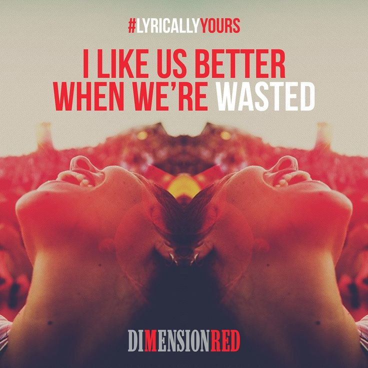 #LyricallyYours: Can you guess the Artist? #DimensionRED