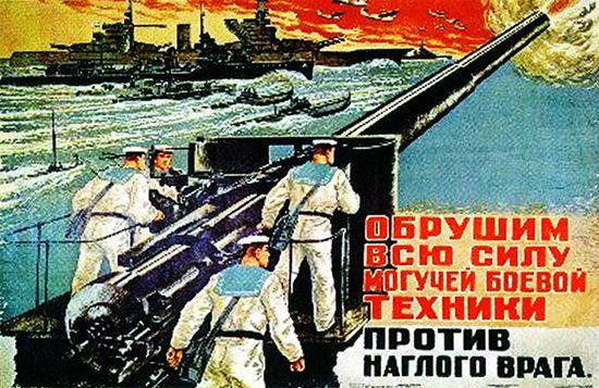 29.Vayan y usen toda la fuerza de nuestro armamento contra el enemigo impudente.