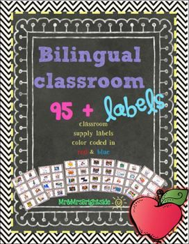 Dual language classroom labels in spanish : Labels for dual language or bilingual classrooms with English and Spanish words.