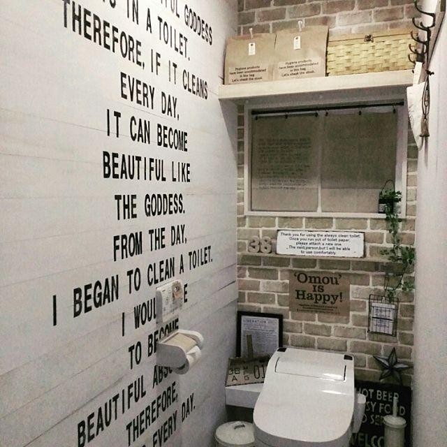 女性で、の再投稿/トイレの神様/セリアのレンガシート/壁一面ステンシル/ベニヤ板で板壁…などについてのインテリア実例を紹介。「工夫したこと:トイレもお部屋のひとつと考え、居心地のよい雰囲気作りをしてみました。生理用品は、クラフト袋で見せる収納に。 ベニヤ板で板壁を作り、トイレの神様の歌詞(英語合ってないかもですが)をステンシル。セリアのリメイクシートのレンガで暖かみをプラスし、キレイを保ちたくなる空間づくりをしています。」(この写真は 2016-03-14 09:57:16 に共有されました)