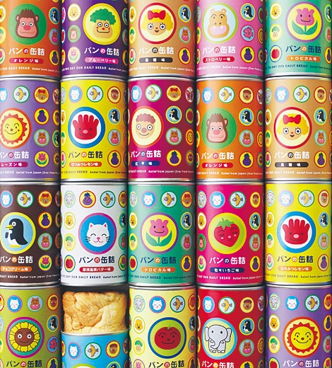 Canned bread / FELISSIMO COLLECTION - Illstrated by Takashi Yanase