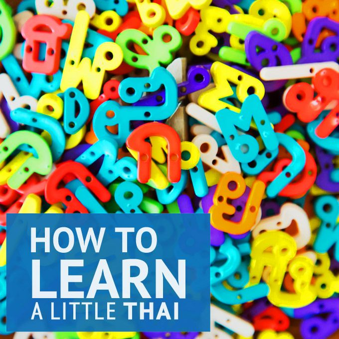 Learning Thai: 2 Easy Ways to Learn a Little Thai