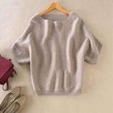 2017 otoño invierno mujer suéter de cachemira suéter flojo camisa del batwing del tamaño de manga corta de punto femenino suéter de lana jersey(China (Mainland))