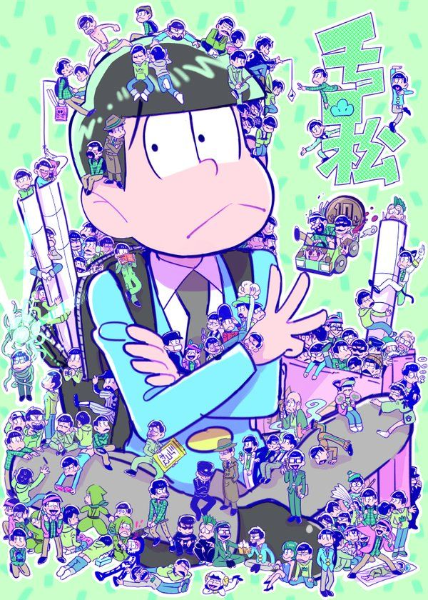 おそ松さん Osomatsu-san チョロ松