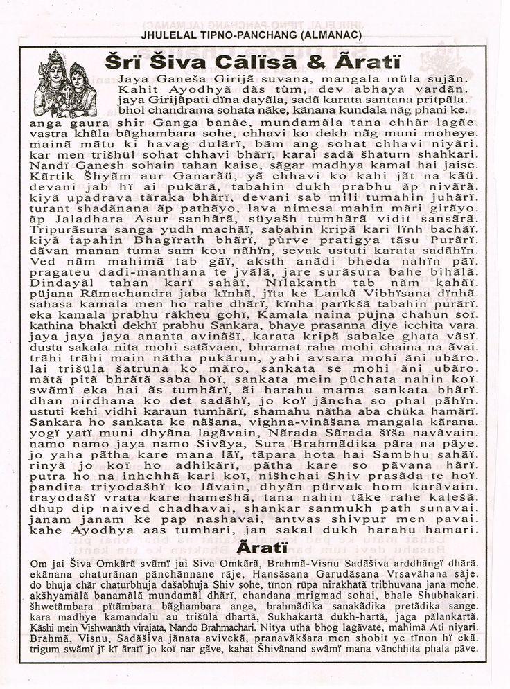 hanuman chalisa in english and hindi pdf