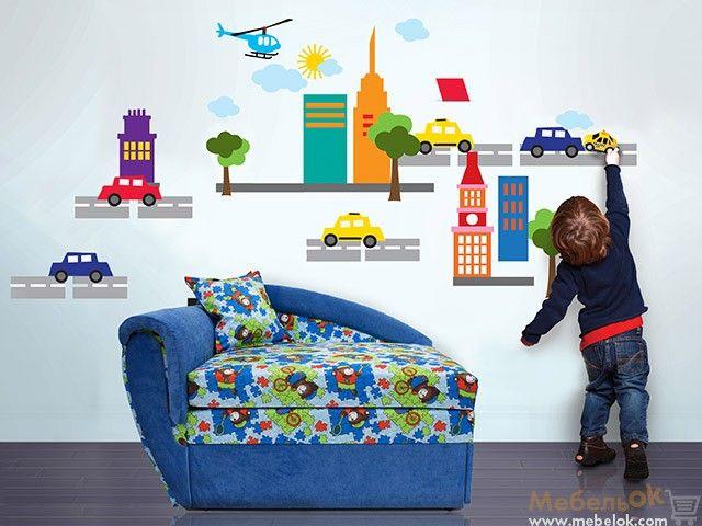 Детский недорогой диван Болу . Kids sofa. Раскладной диван для ребенка