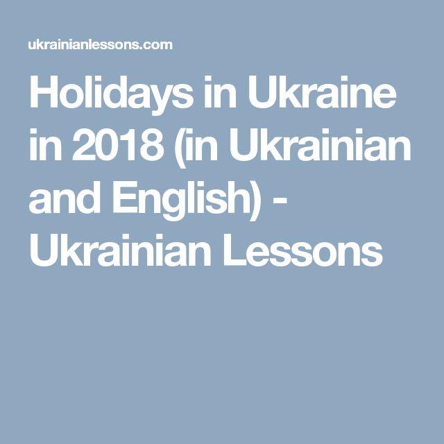 Holidays in Ukraine in 2018 (in Ukrainian and English) - Ukrainian Lessons