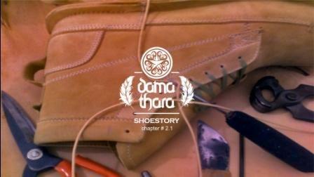 damathara leather shoes - workshop