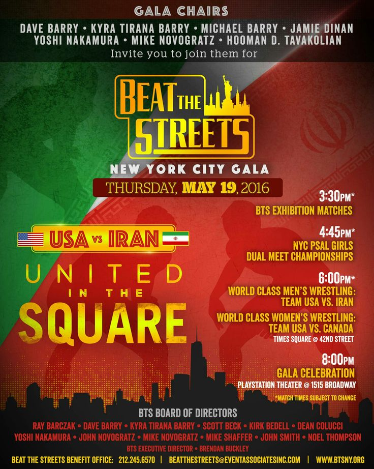 """I leave Tuesday for Beat the Streets """"United in the Square"""" and I'm full of mixed emotions. On one hand I am full of excitement – this is an amazing opportunity that few in …"""