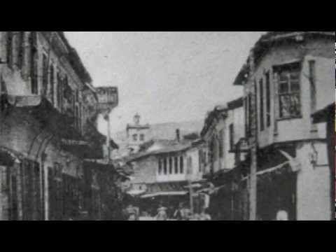 Έντεκα | Κοζάνη, Δυτική Μακεδονία - YouTube