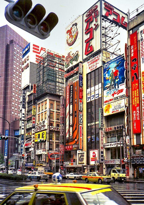 韓国人「日本の最盛期、1985年~1986年の東京の風景を見てみよう ...