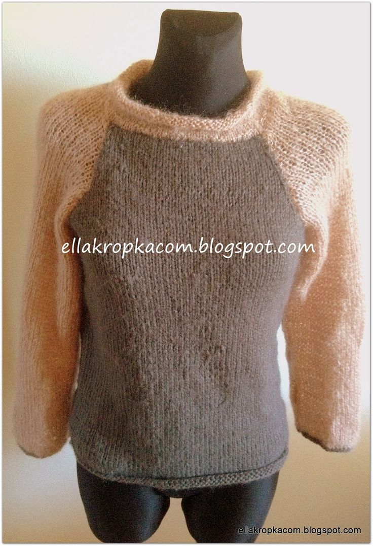 ella kropka com: Szare miękkości - dwukolorowy sweter
