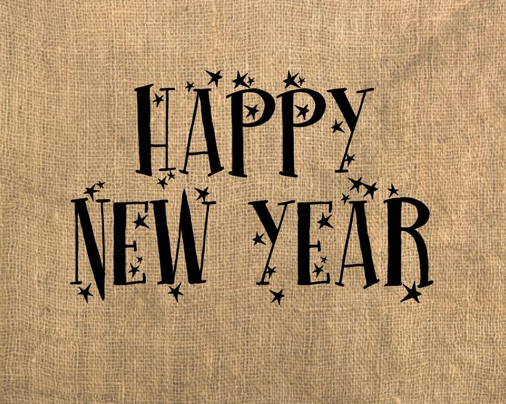 Happy New Year Burlap Printable