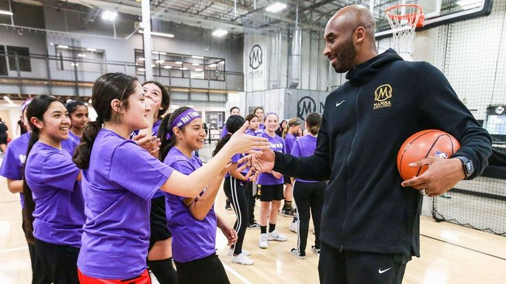Sports Academy retiring 'Mamba' from name in 2020 Sports