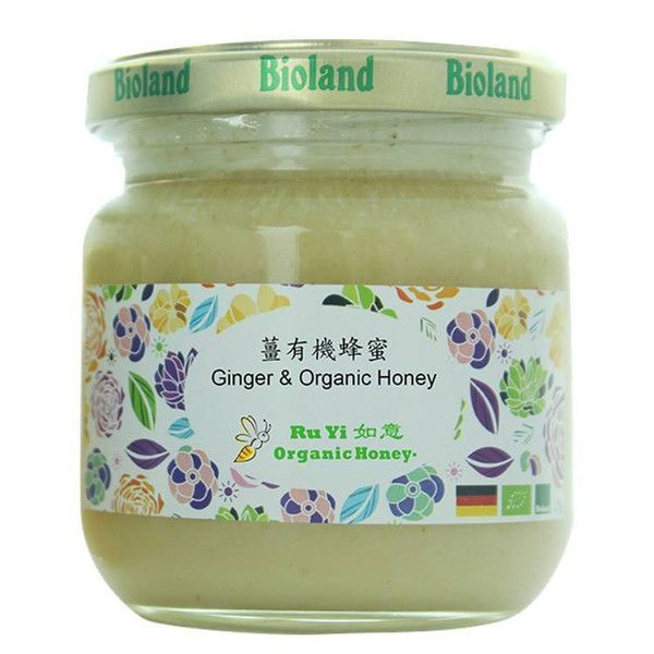 Organic Raw Honey with Ginger by Hexapi Honey (<span class=money>$29.03 USD</span>)
