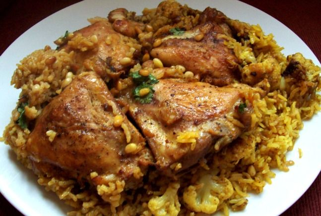 Magluba - Up Side Down (Chicken & Rice) | | Kosher Recipes - Joy of Kosher with Jamie Geller