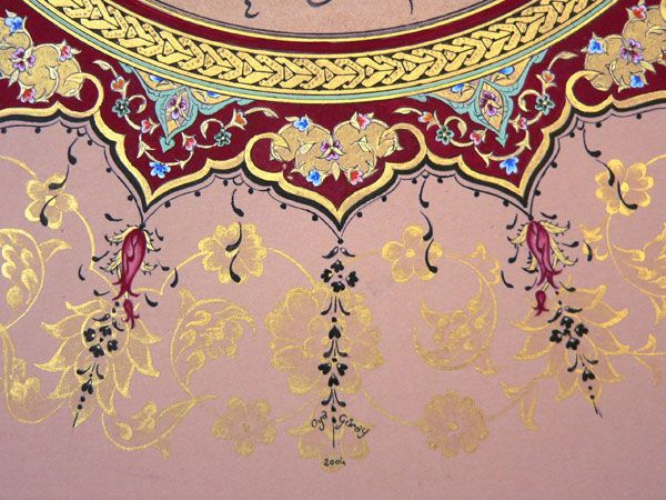 Sample of Turkish 'tezhip' illumination by Oya Guray