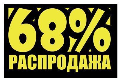 #пластиковые #окна в #тольятти ✔✔✔ http://plastikovye-ocna.ru/