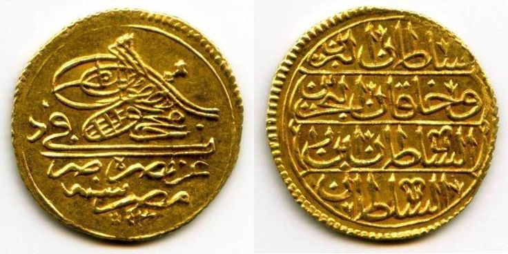 Cairo Egypt Gold Coin Ottoman Zeri Mahbub or Beloved Gold 1143 AH - 1740 AD Mahmud I - AU