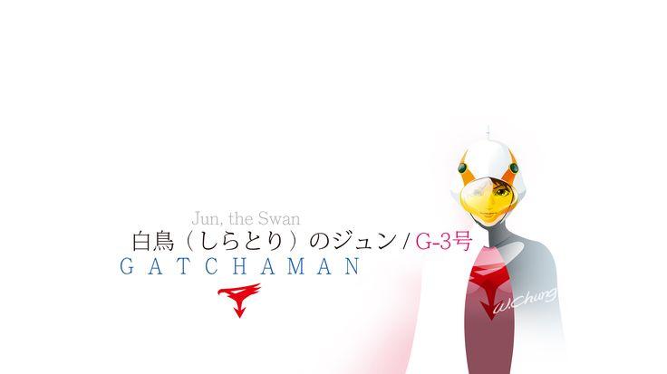 G-Force#Battle of the Planets #Jun (ジュン)#gatchaman wallpaper#龍之子# 龍之子#Tatsunoko Production Co. Ltd.# 竜の子プロ#タツノコプロ#マッハGoGoGo#ハクション大魔王#科学忍者隊ガッチャマン 新造人間キャシャーン#破裏拳ポリマー#宇宙の騎士テッカマン#ヤッターマン#Yatterman#ゴワッパー5 ゴーダム CARTOON#COMIC#MANGA#DRAWING#ILLUSTRATION#GALACTOR#Galactor (ギャラクター, Gyarakutā)#by wolf chung#肥仔聰