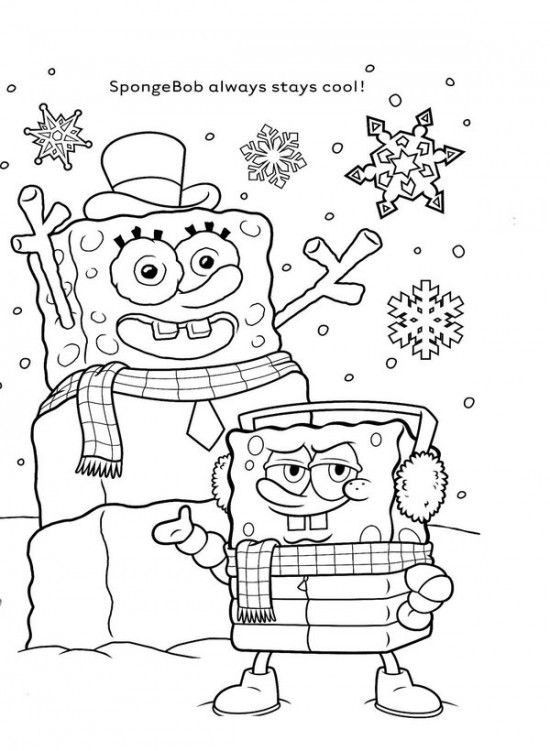 Spongebob Christmas Coloring Pages Picture 12 550x751
