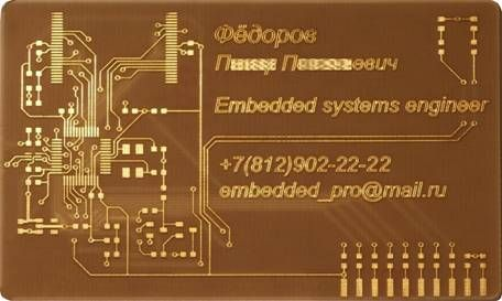 Визитные карточки в виде печатных плат
