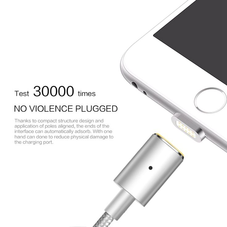 Magnetic Adsorption 3rd Gen High Speed 2.4A 8 Pin USB Charging Data Transmission Cable  For iPhone 7