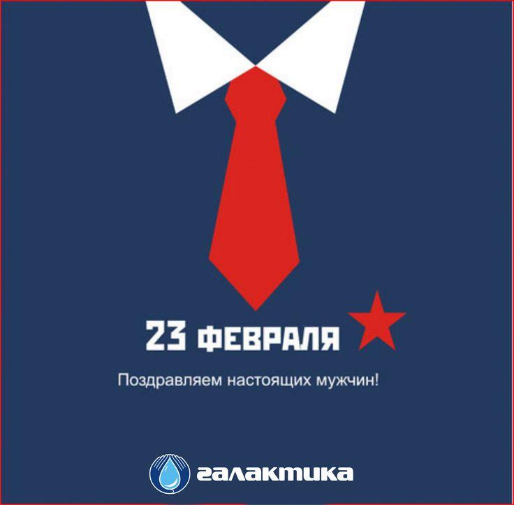 советские открытки с 23 февраля - Поиск в Google