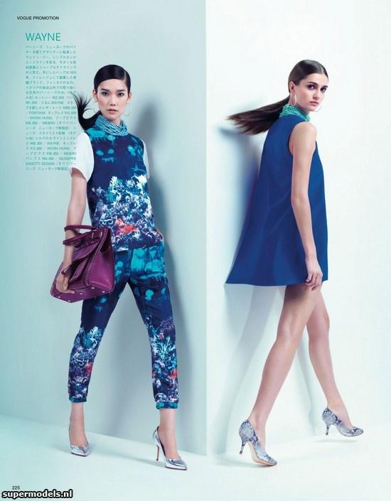 - Vogue Japan April 2013