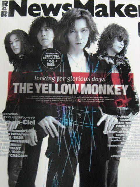 NewsMaker 2000年03月号 No.138 THE YELLOW MONKEY - Book & Feel