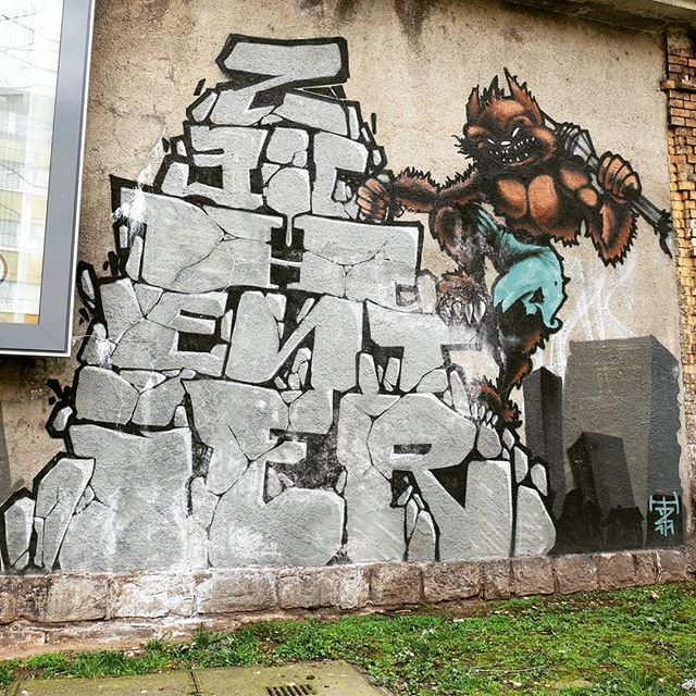 **Mintrop Platz** #düsseldorf #dusseldorf #duesseldorf #nrw #germany #igersduesseldorfofficial #lovedüsseldorf #ig_düsseldorf #landeshauptstadt #dus #schönstestadtamrhein #0211 #nullzwoelf #thisisdüsseldorf #mydüsseldorf #likedüsseldorf #grafitti #art #wallart #instagrafitti #sprayart #spray #streetart #spraypaint #wallpicture #fassade #instalikes #urbanart #sreetartatlasdüsseldorf #taglifegraffiti