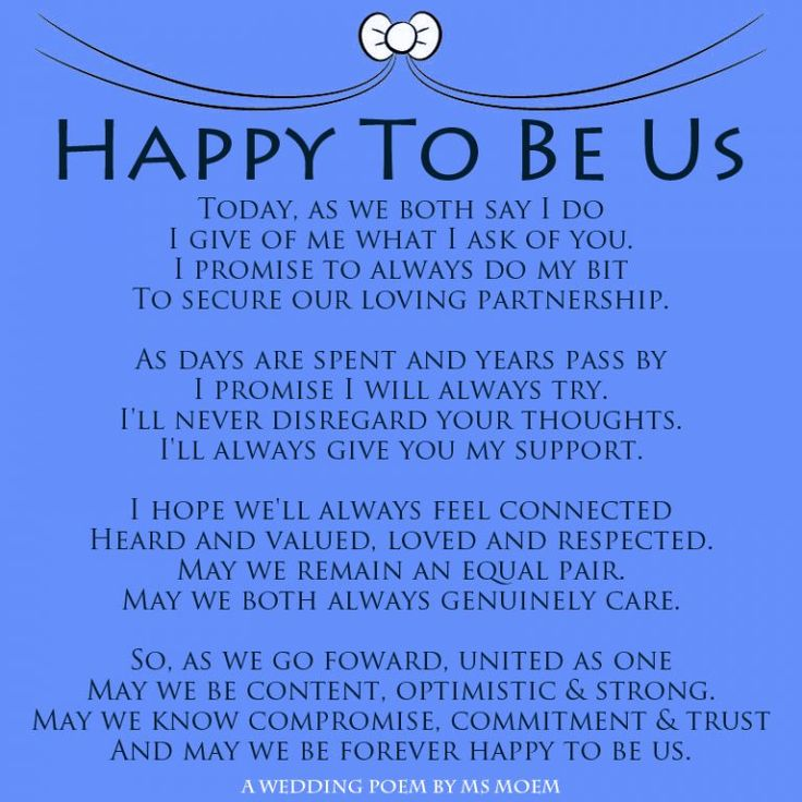 Happy To Be Us - A modern romantic wedding vows poem by