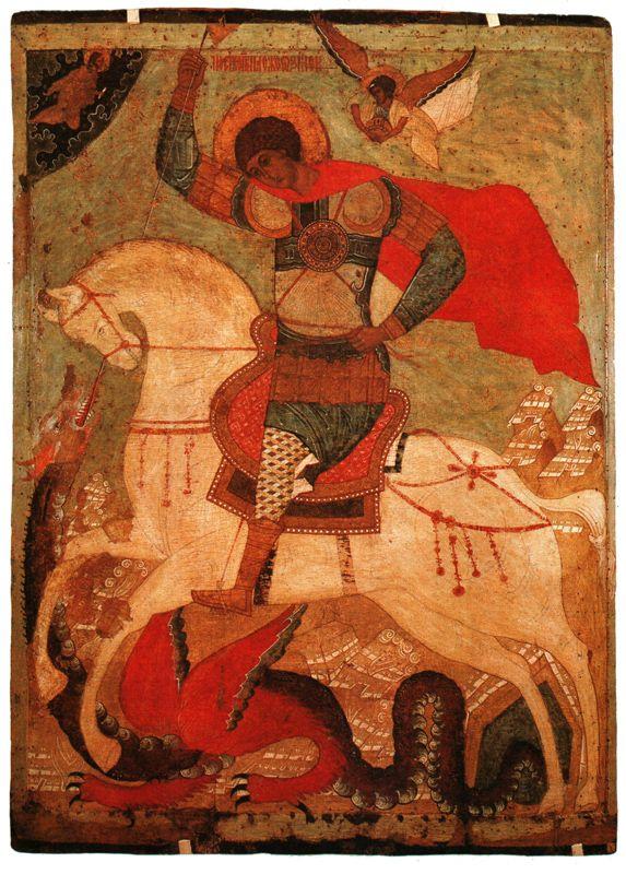 Середина XV в. Чудо Георгия о змие