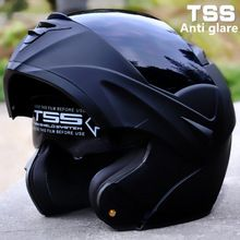 US $50.39 vcoros flip up motorcycle helmet modular full face helmets with inner black sunny visor dual lens moto racing helmets S M L XL. Aliexpress product