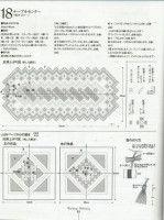 Gallery.ru / Фото #68 - Hardanger Embroidery(япония) - Orlanda