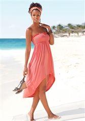 Skupidu - Купить женские платья и юбки для пляжа в интернет-магазине