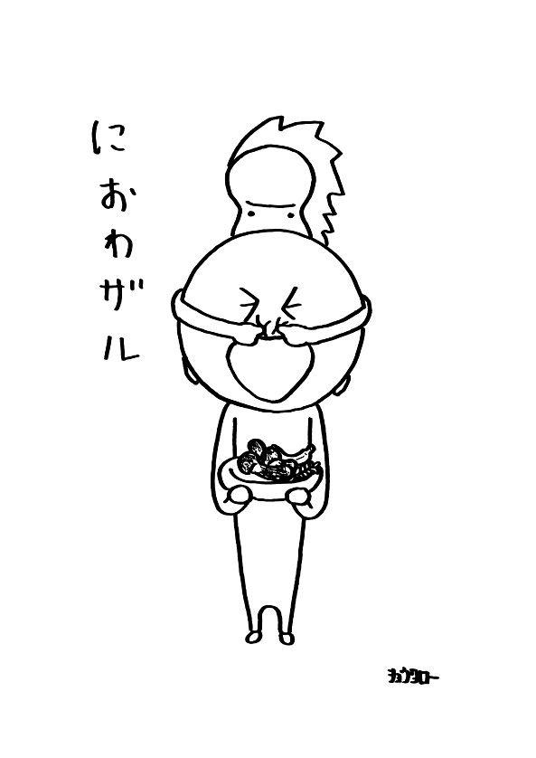 """""""におわザル"""" #ikuzokun #art #illustration #kawaii #smile #gif #三猿 #3monkeys いくゾ~くん いくゾ~くん いくゾ―くん いくぞ~くん いくぞ~くん いくぞーくん イクゾ~くん イクゾ~くん イクゾーくん イクゾークン イクゾ~クン イクゾ~クン ikuzokun"""