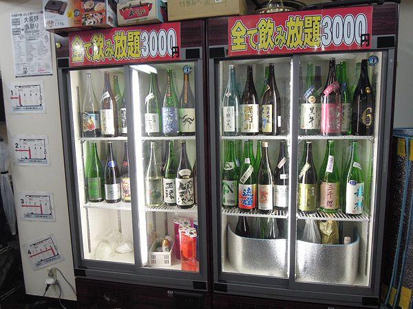 地酒飲み放題3000円! 持ち込み自由!! 東京のド真ん中にあるセルフ角打ちに突入 - みんなのごはん