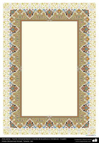 http://fotografia.islamoriente.com/en/content/islamic-art-persian-tazhib-frame-15